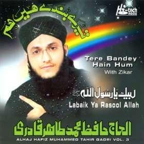 Labaik Ya Rasool Allah: Alhaaj Hafiz Muhammad Tahir Qadri