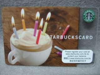STARBUCKS COFFEE Gift Card Birthday Cup HONG KONG CHINA