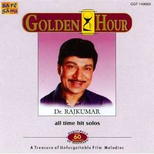 : Golden Hour   Dr.Rajkumar   All Time Hit Solos: Dr. Rajkumar: Music